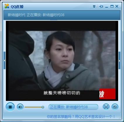 ドラマ『新結婚時代』の劉若英